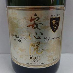 ajimu-sparkring-wine