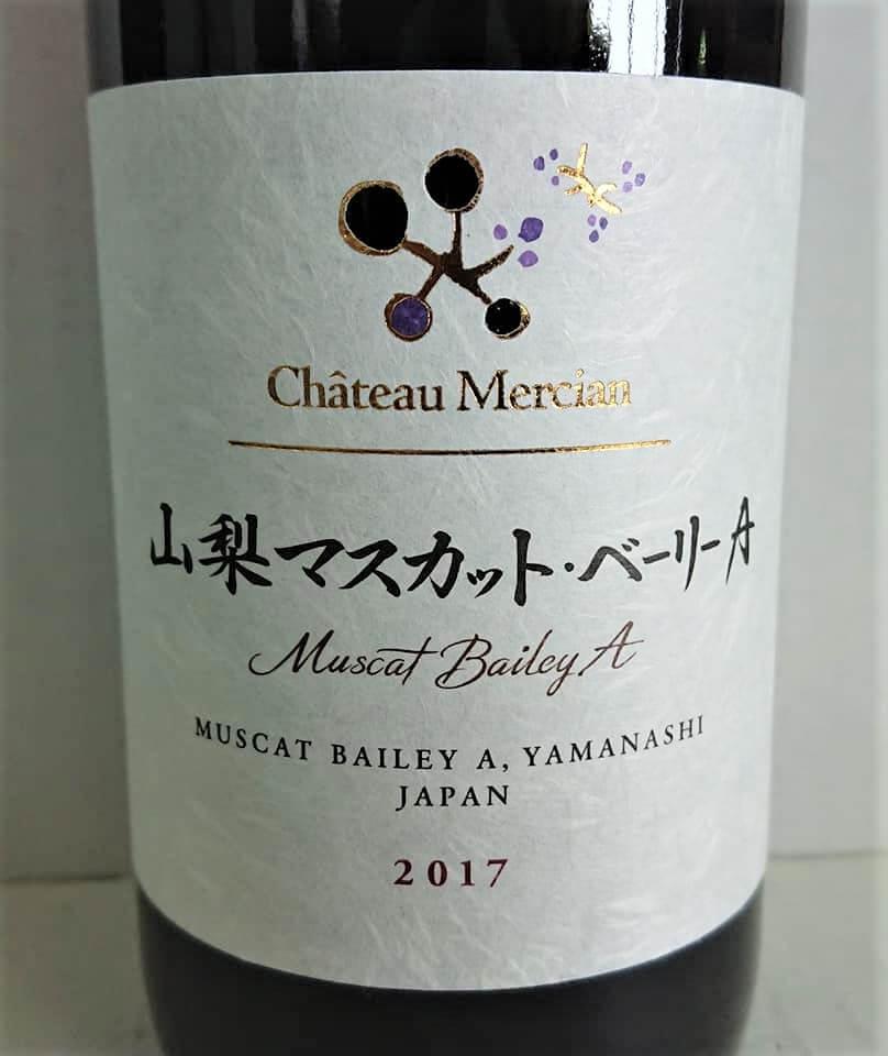 chateau-mercian-yamanashi-muscato-baily-a