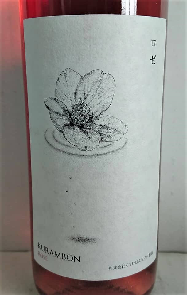kurambon-rose