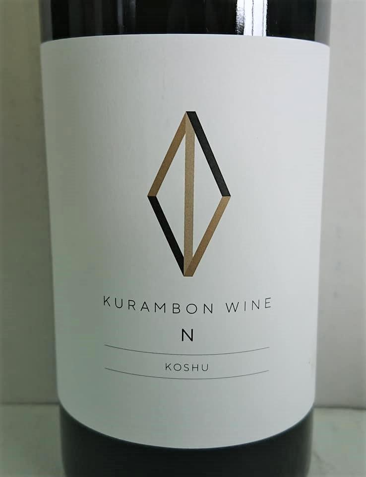 kurambon-wine-n-koshu