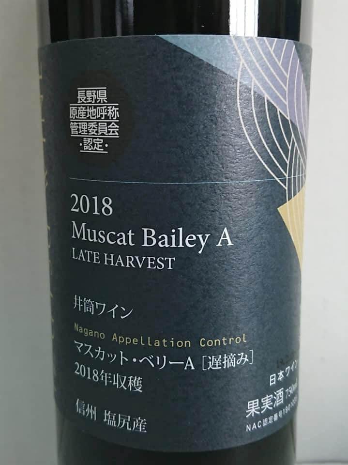 nac-muscat-bailey-A