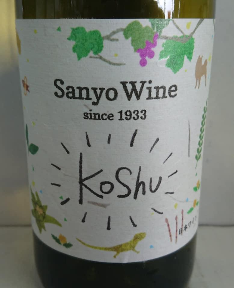sanyo-wine-koshu