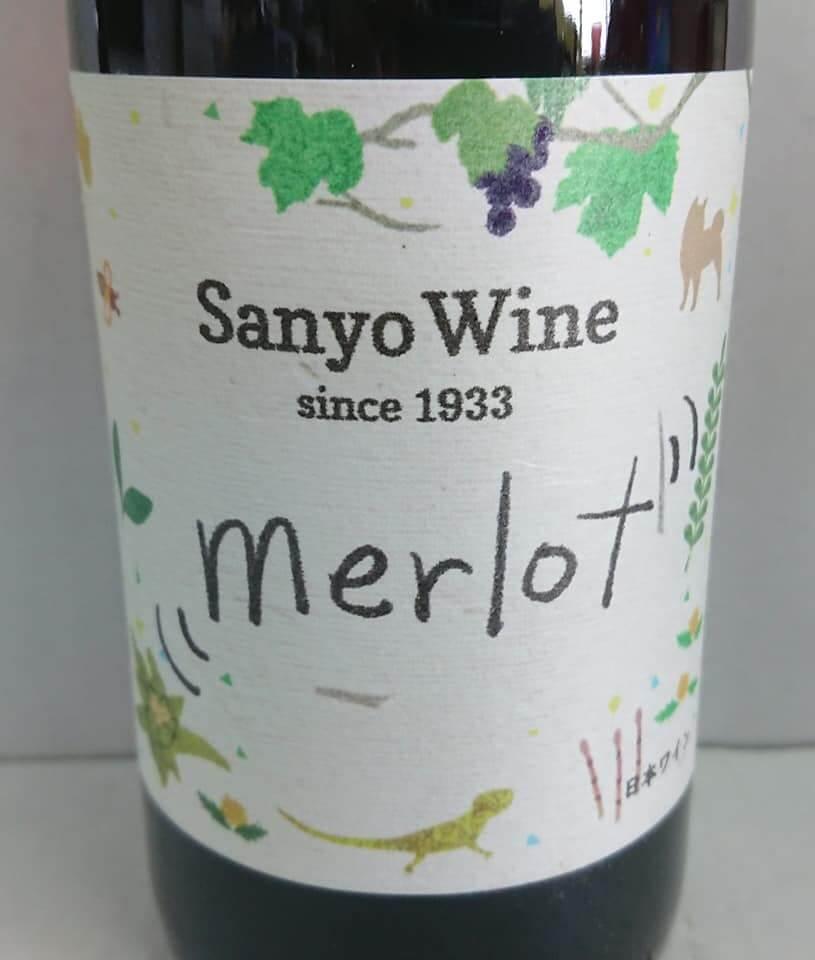 sanyo-wine-merlot