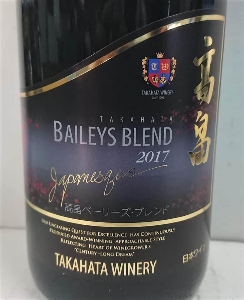 takahata-japanesque-baileys-blend