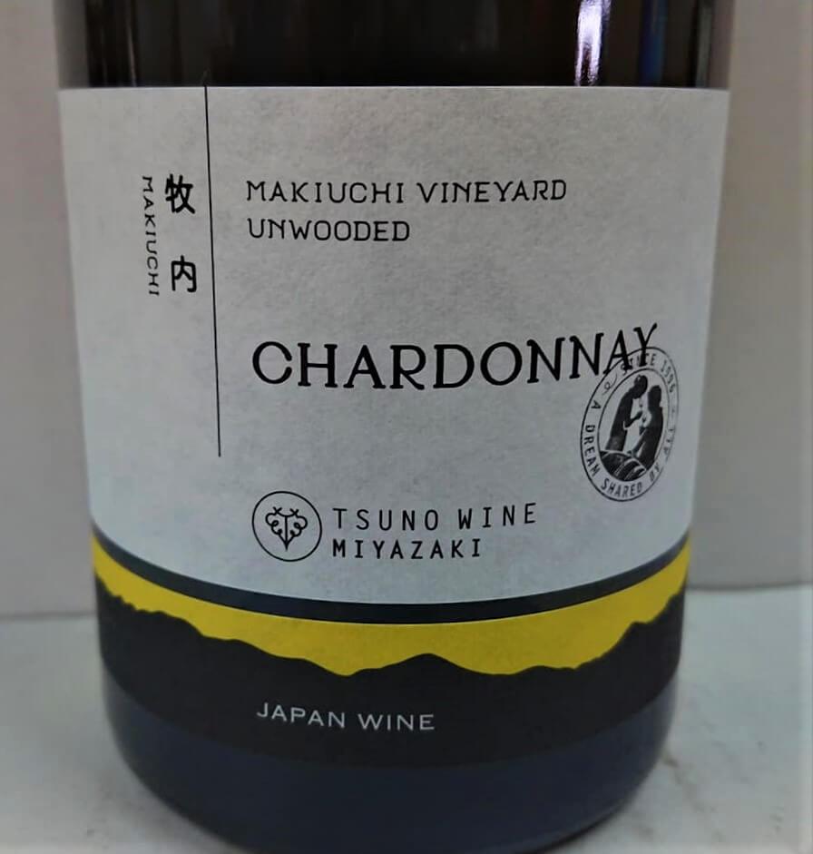 tuno-wine-makiuchi-unwooded-chardonnay