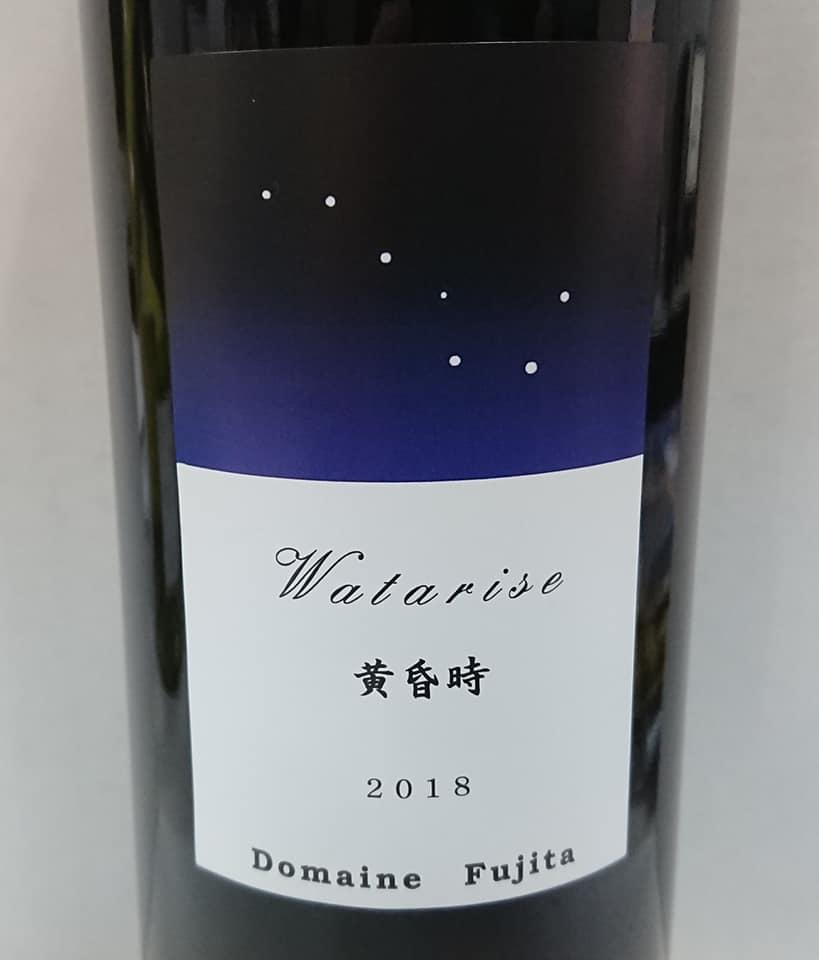 watarise-farm&winery-tasogaredoki