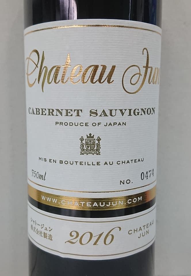 chater-jun-cabernet-sauvignon