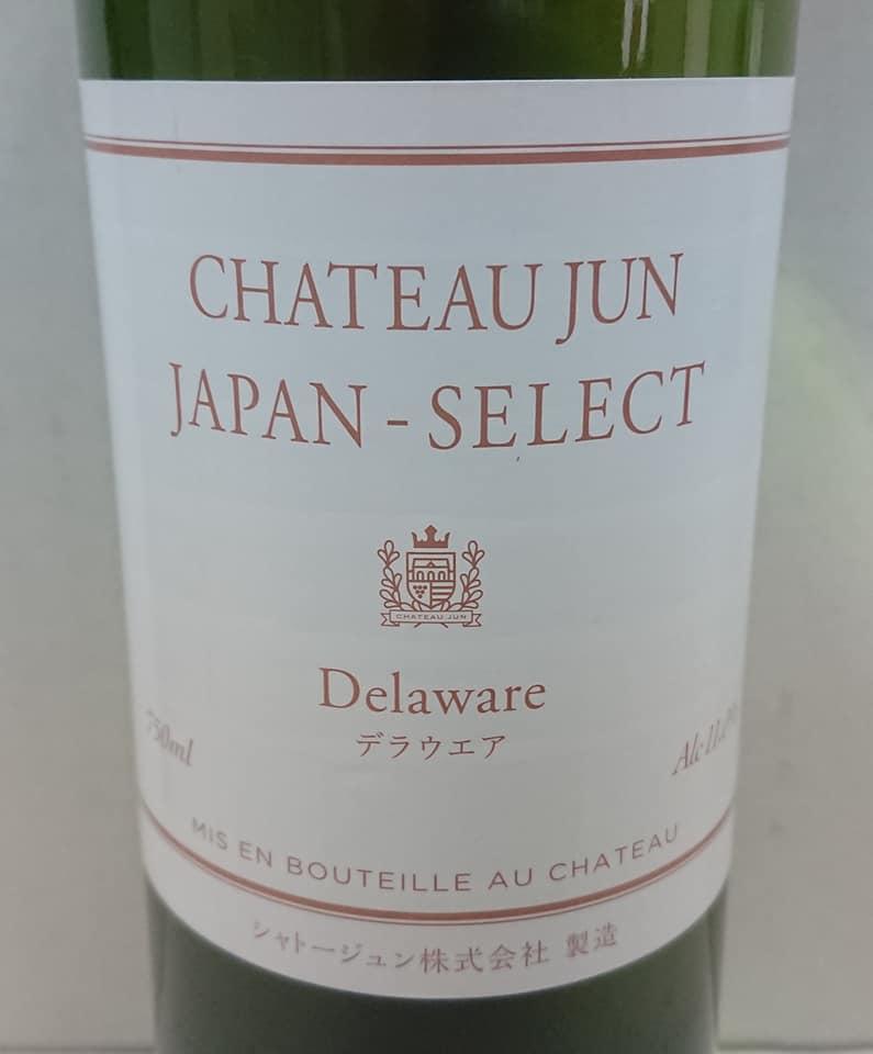 chateu-jun-japan-select-delaware