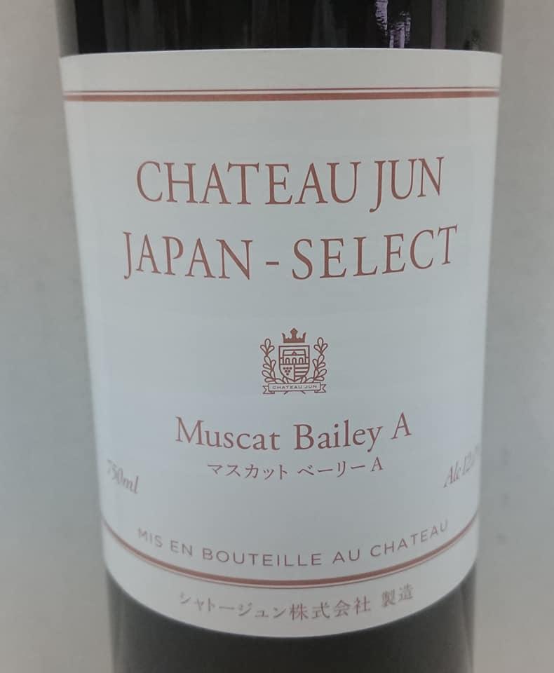 chateu-jun-japan-select-muscat-bailey-a