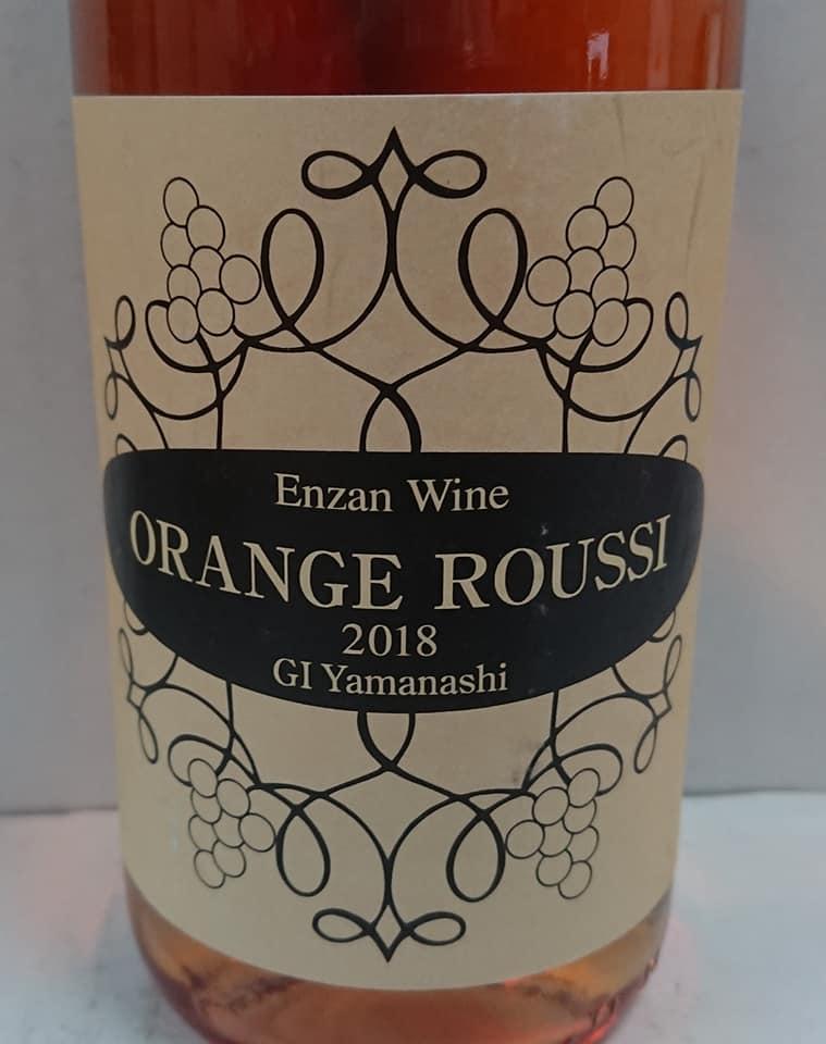 enzan-wine-orange-roussi