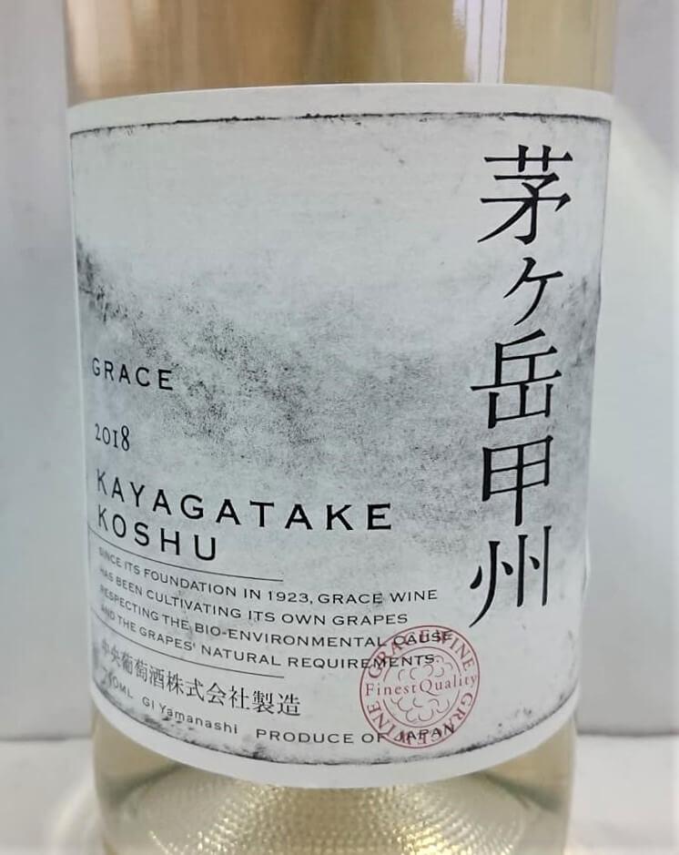 grace-kayagatake-koshu