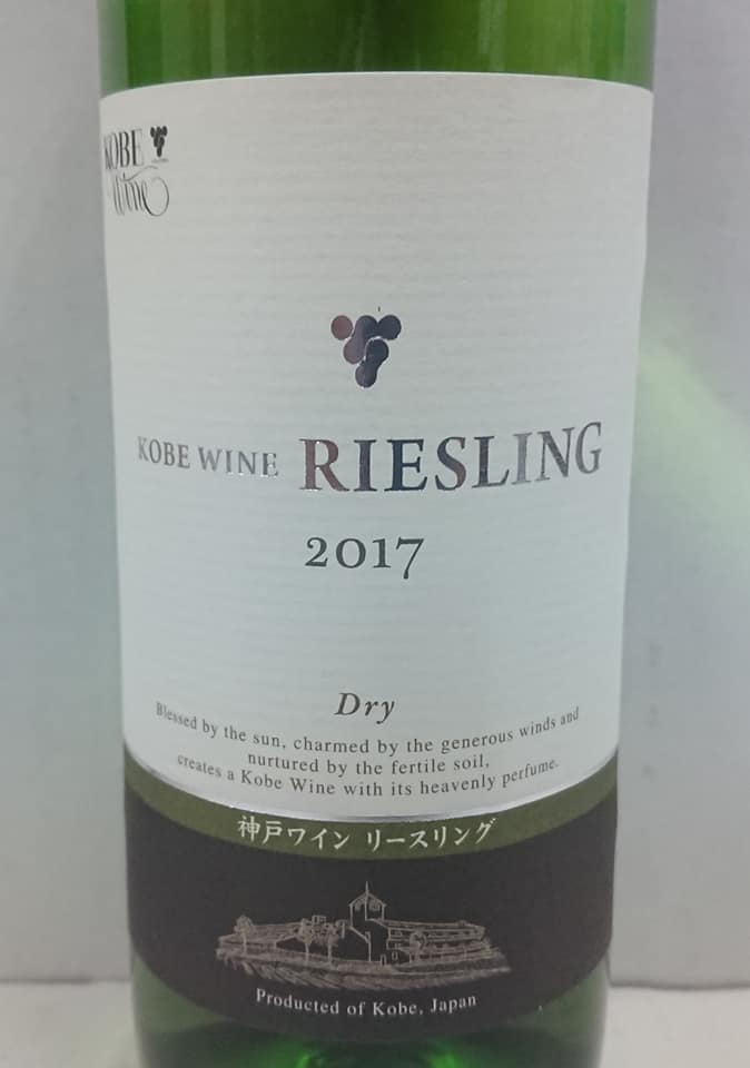 kobe-riesling