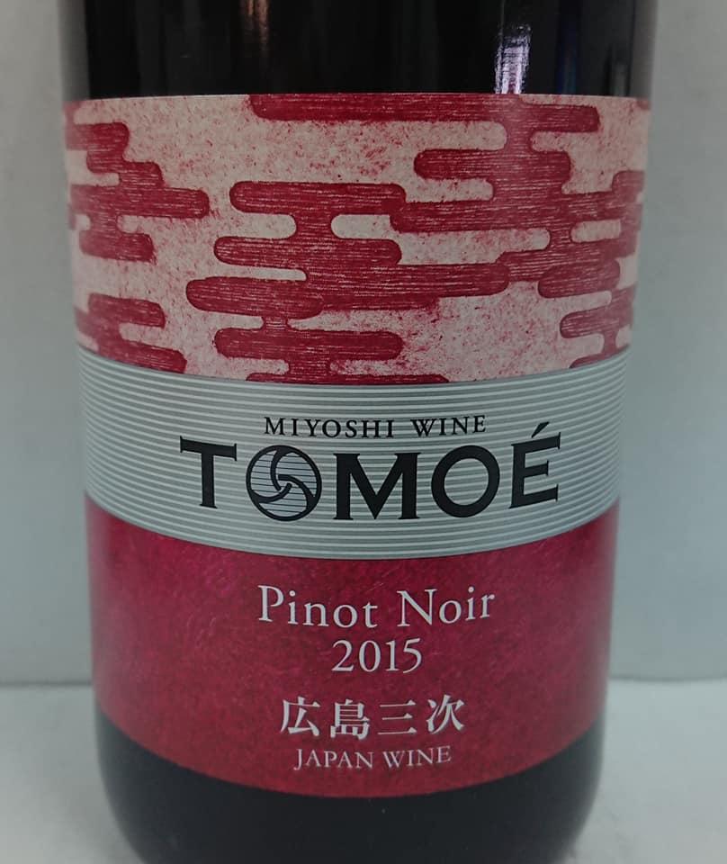 tomoe-pinot-noir