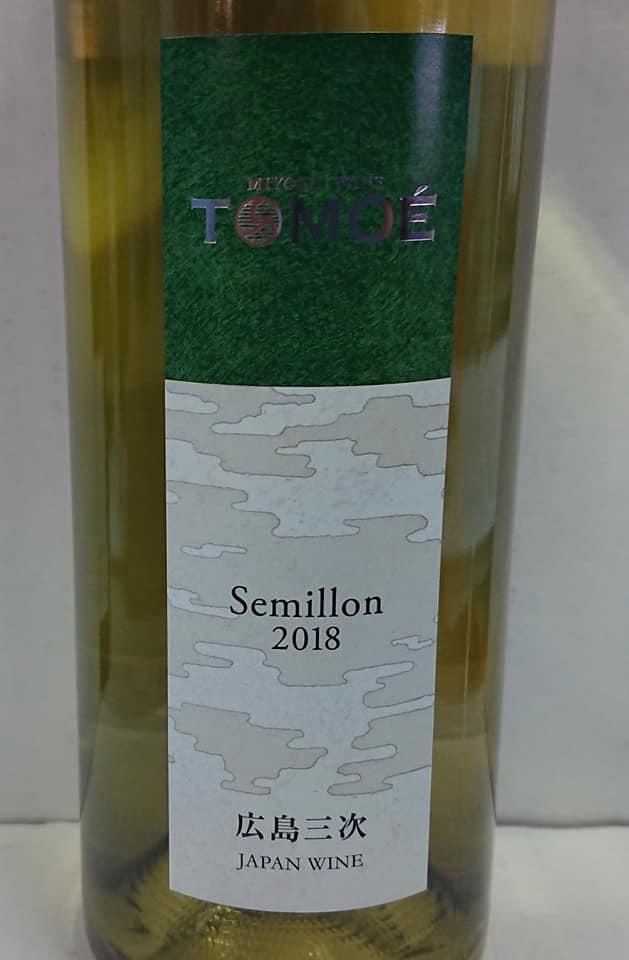 tomoe-semillon