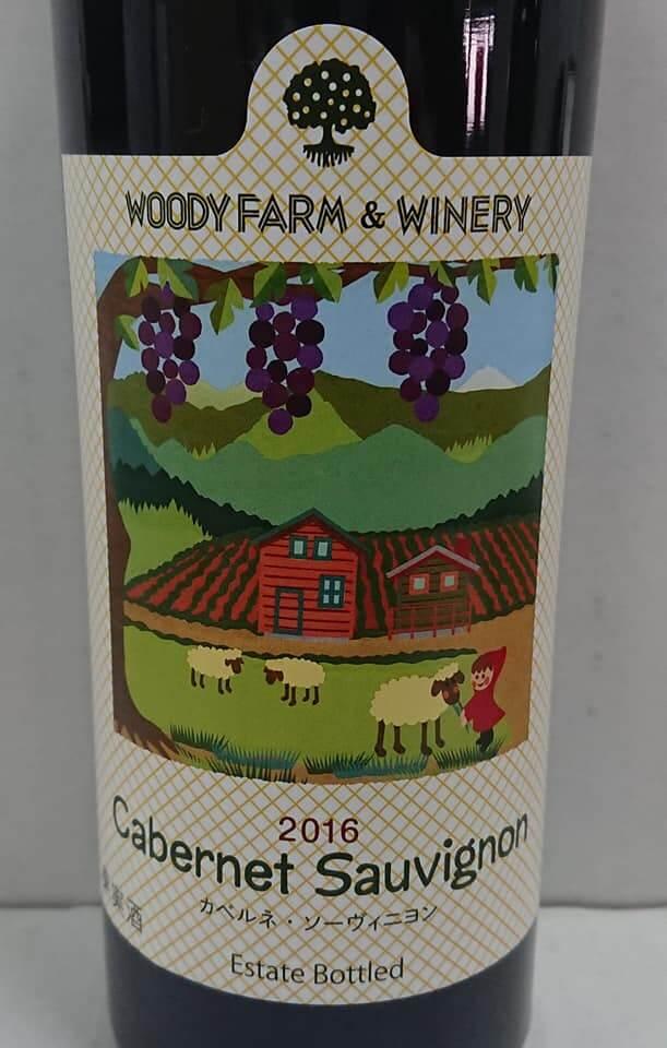 woody-farm&winery-cabernt-sauvignon