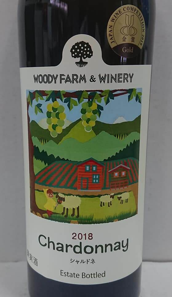 woody-farm&winery-chardonnay
