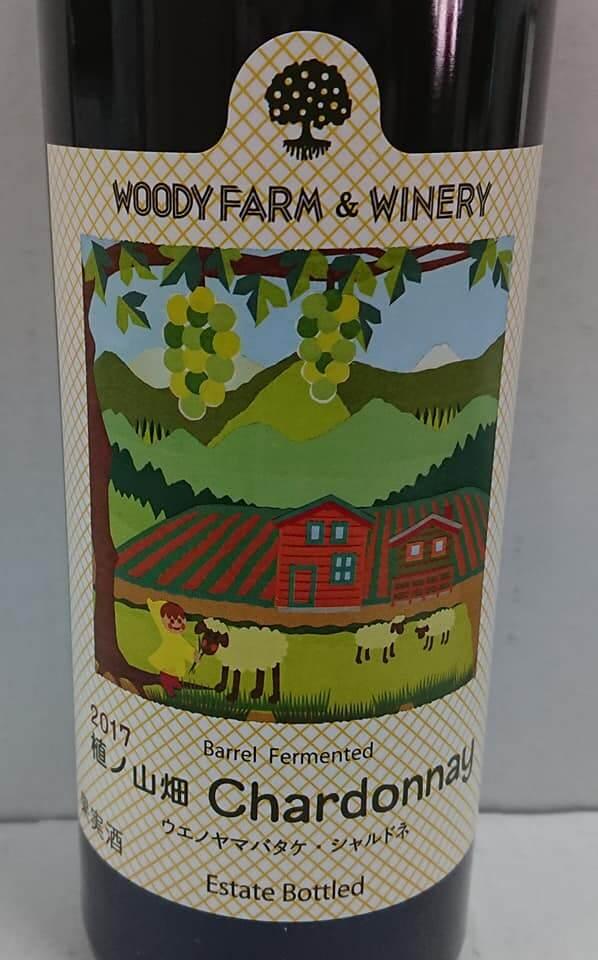 woody-farm&winery-uenoyamabatake-chardonnay