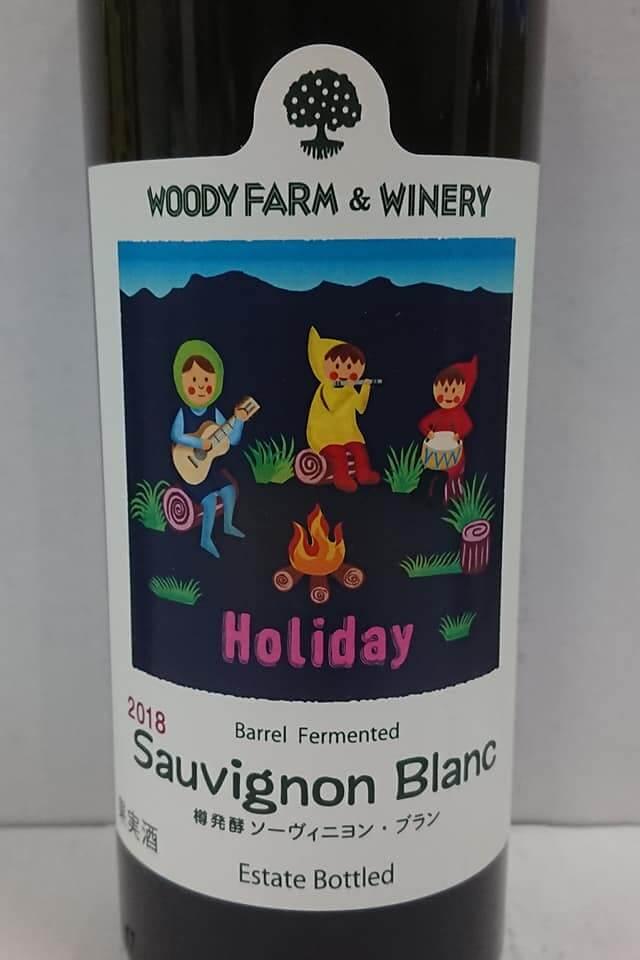 woody-farm&winery-sauvignon-blanc