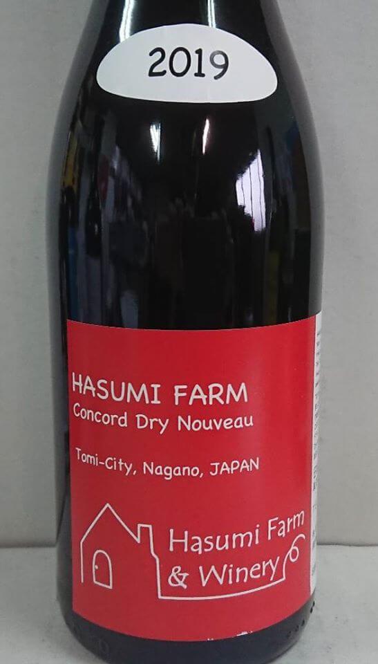 hasumi-farm-concord-dry-nouveau