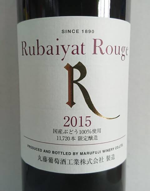 rubaiyat-rouge