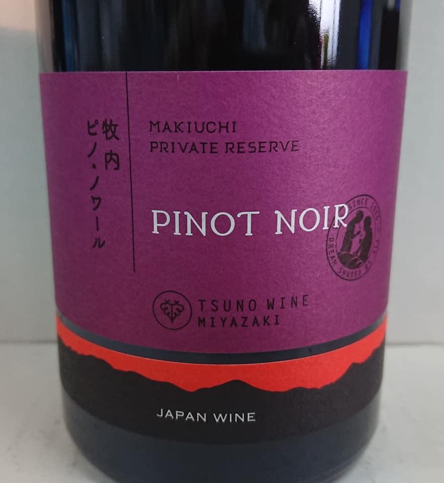 tsuno-wine-makiuchi-pinot-noir