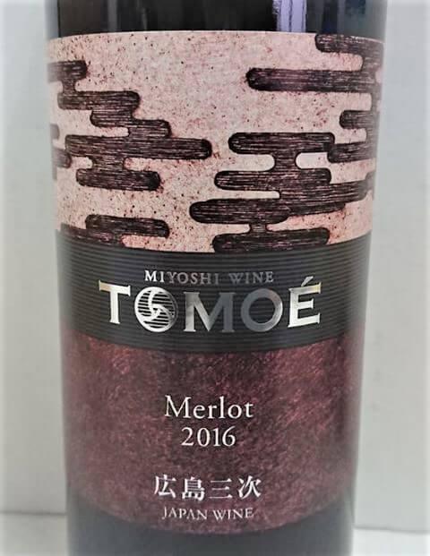tomoe-merlot