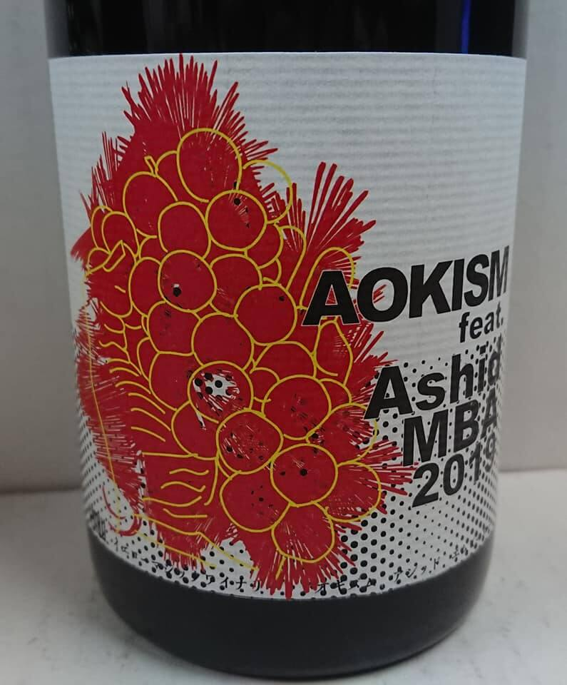 aokism-ashid-mba