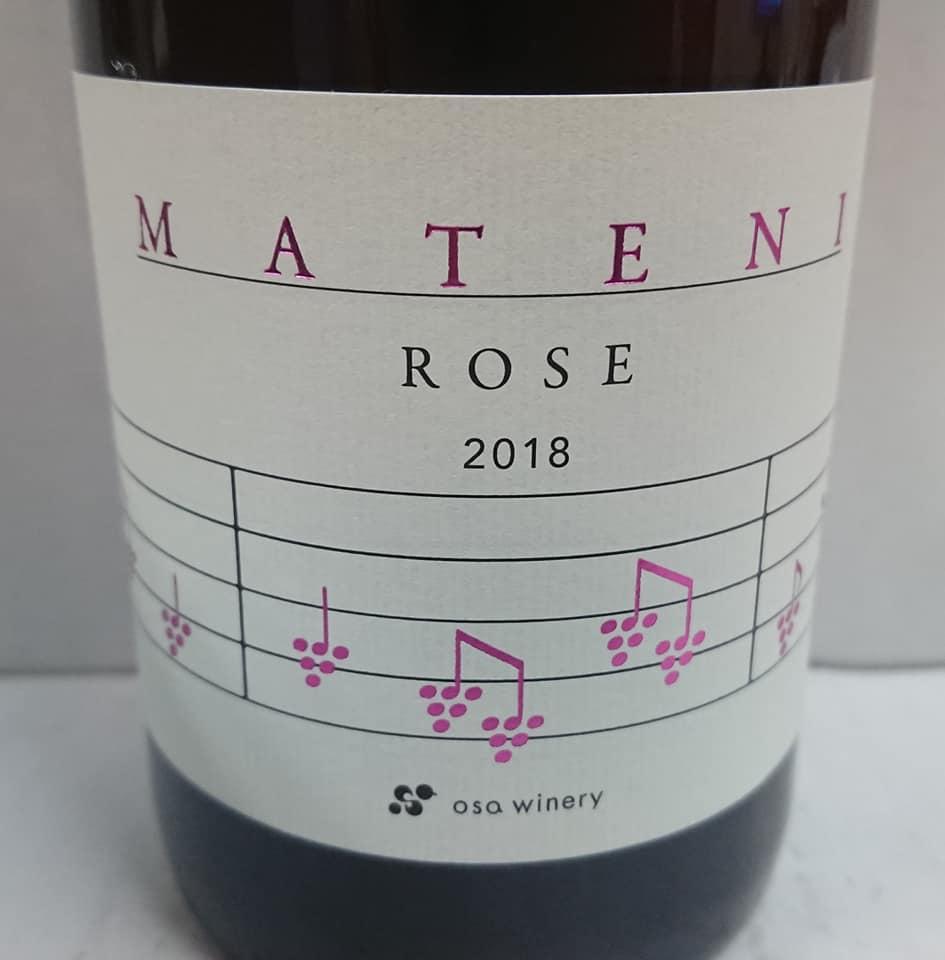 osawinery-mateni-rose