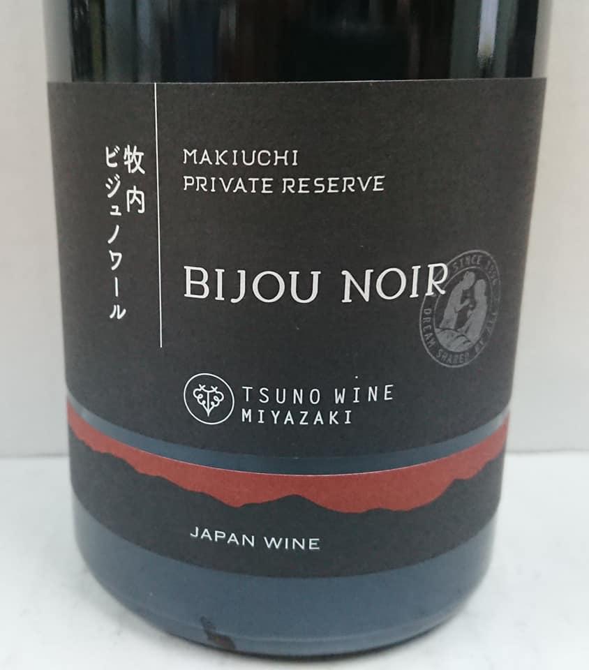 tsuno-wine-makiuchi-private-reserve-bijounoir