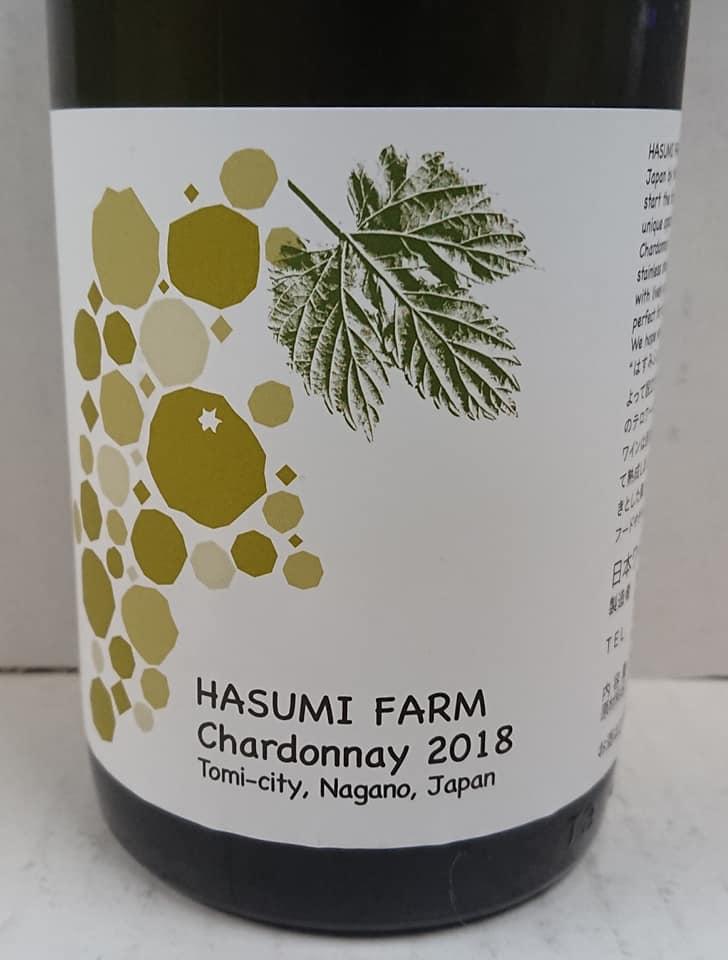 hasumi-farm-winery-chardonnay