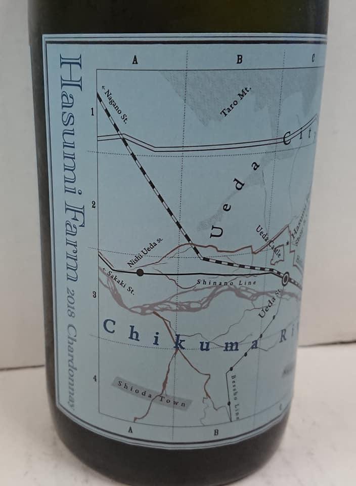 hasumi-farm-winery-tikumagawa-chardonnay