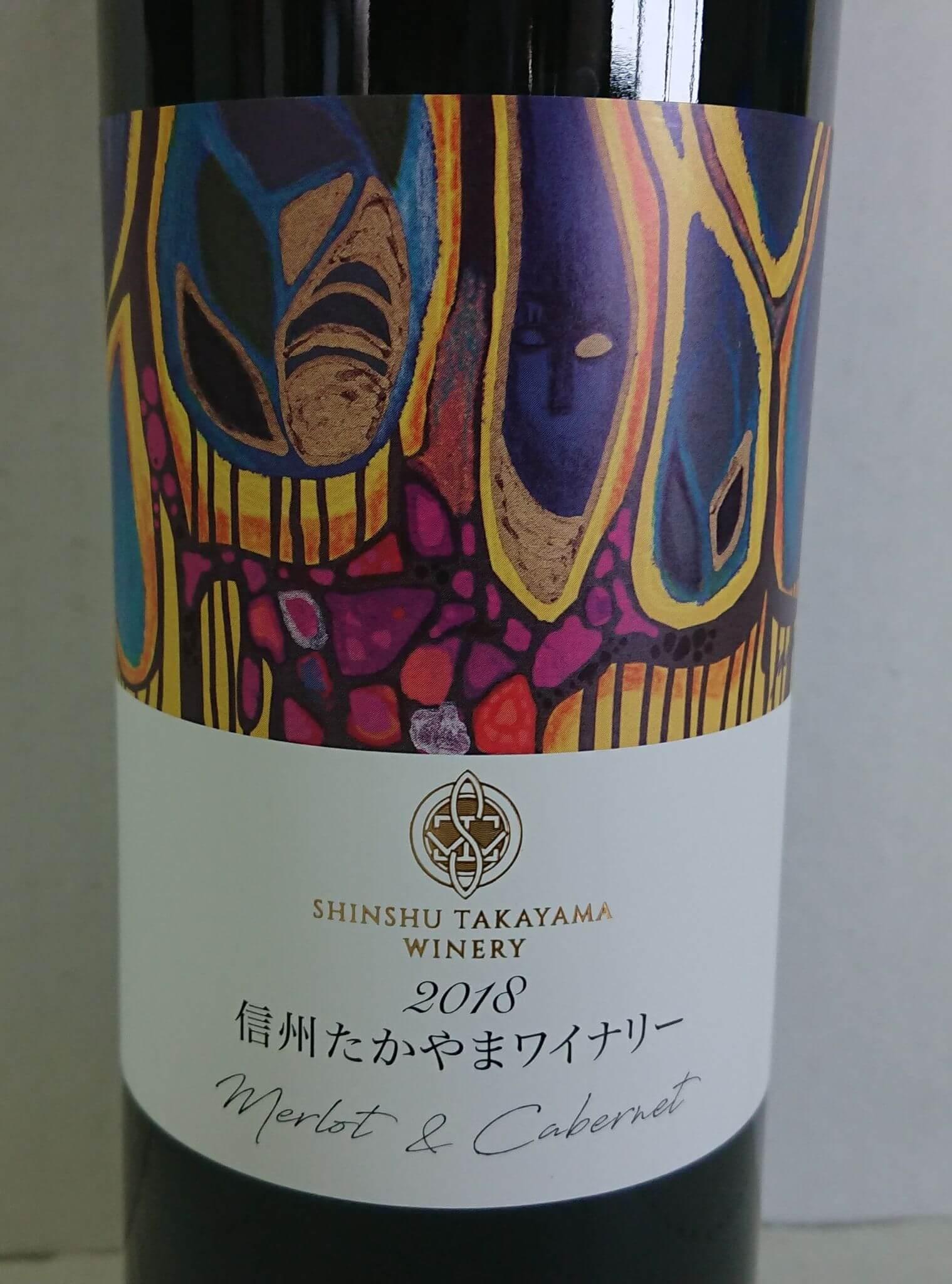 shinshu-takayama-merlot-cabernet