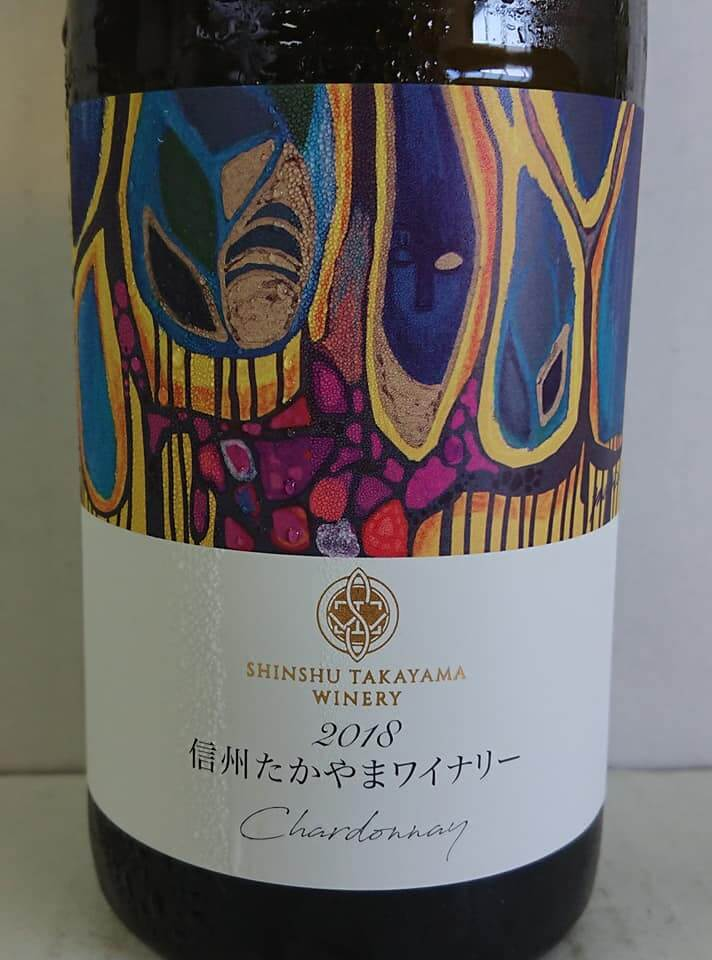 shinshu-takayama-chardonnay