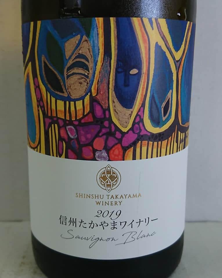 shinshu-takayama-sauvingon-blanc